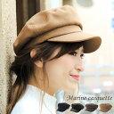 キャスケット レディース 帽子 マリン キャス 秋 冬 おしゃれ スタンダード シンプル かっこいい ブラウン 黒 カジュ…