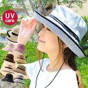 【セール開催中】 麦わら帽子 帽子 レディース 夏 ポリジュートUVハット むぎわら帽子 日焼け uvカット 日除け 大きめ つば広 紫外線 日除け アウトドア ゴム紐 uv カット 大きいサイズ ブ