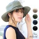 帽子 ハット レディース 定番アドベンチャーハット レジャーやアウトドアに欠かせない多機能ハット。 メンズレディー…