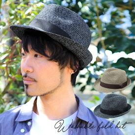 メンズ帽子 麦わら帽子 帽子 メンズ 夏 ハット レディース むぎわら帽子 アウトドア 大きいサイズ 日除け 洗える ブレード 中折れハット メンズ帽子 ハット帽子 折りたたみ uvカット 日焼け止め 14+ イチヨンプラス inak0147