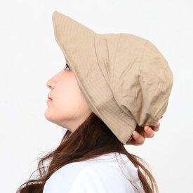 メール便 帽子 キャスケット 素材が選べるスペシャルビッグUVハットキャスケット 素材が選べる!UVハットキャスケット メンズ レディース ∈[]16aw▲