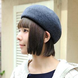 ┣┫ メール便 /帽子/国産ウールバスクベレー帽/国産のこだわったバスクベレー帽。/メンズレディース 14+