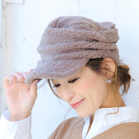 ┣┫帽子/ボアタックレイルキャップ/モコモコ可愛いカジュアルキャップ。/メンズレディース 14+
