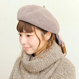 ┣┫/帽子/シンプルバスクベレー帽/シンプルでスタンダードなバスクベレー帽。/メンズレディース 14+