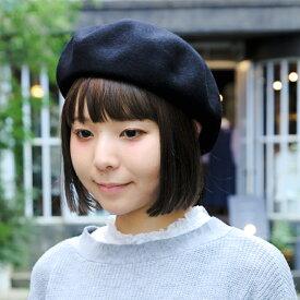 ┣メール便┫/帽子/杢カラー国産ベレー帽/確かな品質のこだわりベレー帽。/メンズレディース 14+