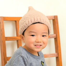 246dd7042c9fa メール便/┫帽子 KIDSどんぐり帽 可愛すぎるどんぐり帽! キッズ
