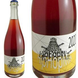 ヒップホップ・ミックス [2020] イエローマジックワイナリー HipHop Mix【20210129更新】【ホワイトデーギフト ホワイトデープレゼント ワイン】