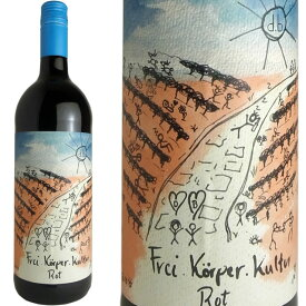 フライエ・ケルパー・クルトユーア・赤ワイン [2019] エコロギッシュ・ヴァイングート・シュミット 1000ml(1L)【20210826更新】