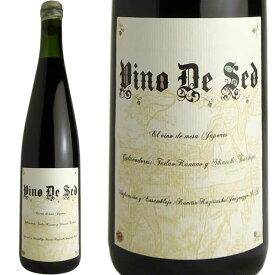 Vino De Sed(ヴィノ・デ・セッド) NV 國津果實酒醸造所【20210917更新】