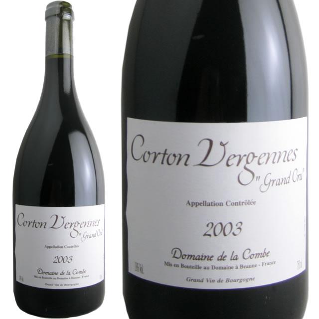 コルトン・ヴェルジェンヌ グラン・クリュ [2003] ドメーヌ・ド・ラ・コンブ