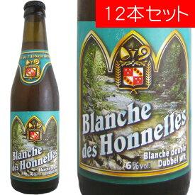 ブロンシュ・ド・ゾネル アベイ・デ・ロック 330ml(ベルギービール 12本セット)【納期:3日〜約2週間後に発送】