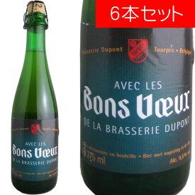 ボンヴー デュポン 375ml(ベルギービール 6本セット)【納期:3日〜約2週間後に発送】