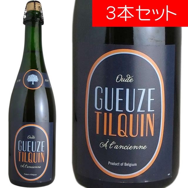 オード・グーズ・ティルカン グーズリー・ティルカン 750ml(ベルギービール 3本セット)【納期:3日〜約2週間後に発送】