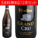 【送料無料】サン・フーヤン グラン・クリュ 750ml (ベルギービール 24本セット)【納期:3日〜約2週間後に発送】