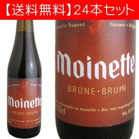【送料無料】モアネット・ブラウン デュポン 330ml(ベルギービール 24本セット)【納期:3日〜約2週間後に発送】