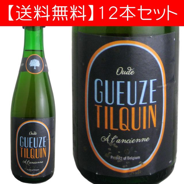 【送料無料】オード・グーズ・ティルカン グーズリー・ティルカン 375ml(ベルギービール 12本セット)【納期:3日〜約2週間後に発送】
