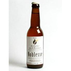 【送料無料】ノブレス ドクトル・ヴァン・ドゥ・コールナール 330ml(ベルギービール 24本セット)【納期:3日〜約2週間後に発送】