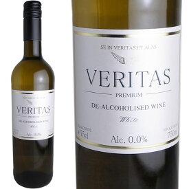 インヴィノ・ヴェリタス ビンセロ・ブランコ 白 ノンアルコール・ワイン