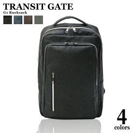 リュック ビジネスバッグ ビジネスリュック バッグ メンズ スクエア リュックサック 通勤 通学 シンプル A4 大容量 PC収納 大人 DEVICE 大きい 軽い 無地 おしゃれ ブランド 背面ファスナー ブラック TransitGate