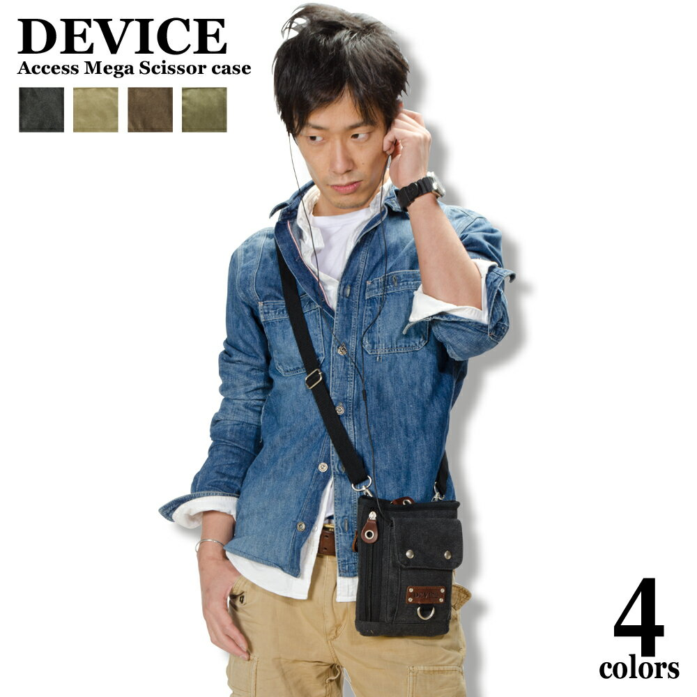 【ゆうパケット対応】シザーケース シザーバッグ チョークバッグ シザー ケース メンズ ブランド DEVICE シザーケース シザーバッグ デバイス ミニバッグ ミニショルダー バッグ チョークバッグ シザー ケース DEVICE デバイス シザーケース シザーバッグ 532P17Sep16
