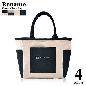 Rename リネーム トートバッグ レディース バッグ 大学生 バッグ カジュアル バッグ シンプル 通勤 バッグ 通学 バッグ 大きめ 大容量 A4 高校生 ビジネス ビジネスバッグ 無地 トートバック