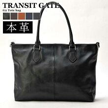 ビジネスバッグ|ショルダーバッグ|トートバッグ|A4|メンズ|ブランド|シンプル|通勤|通学|無地|本革|レザー|大きめ|2way