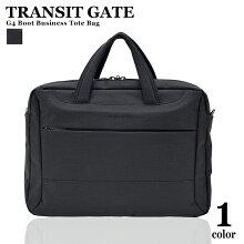 ビジネスバッグ|ショルダーバッグ|トートバッグ|A4|メンズ|ブランド|シンプル|通勤|通学|無地|大きめ|2way