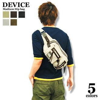 设备设备肩包髋腰袋单肩包腰袋设备设备肩包髋关节袋腰袋单肩包腰袋设备肩包髋关节袋腰袋