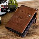 【ゆうパケット対応】DEVICE デバイス 財布 二つ折り財布 メンズ財布 本革 紳士用財布 ブランド 長サイフ ウォレット …