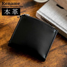財布 二つ折り財布 通勤 通学 本革 革 メンズ レディース ブランド ウォレット