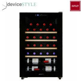 【アウトレット】デバイスタイル deviceSTYLEコンプレッサー式ワインセラー 30本収納用CD-30W家庭用 小型 コンパクトタイプブラック【送料無料】