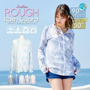 ラッシュガード レディース パーカー ラッシュパーカー UVカット UPF50+ 長袖 水着 海 プール リゾート ひんやり 1枚までメール便選択可