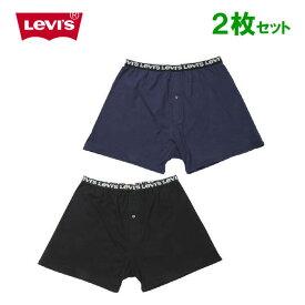 (7/31まで特別送料)大きいサイズ メンズ Levi's-2Pニットトランクス(メーカー取寄)-LEVIS(リーバイス)パンツ トランクス 3L 4L 5L 6L 下着 2枚セット