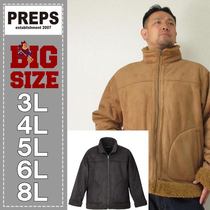 大きいサイズ メンズ PREPSフェイクムートンスタンドジャケット(メーカー取寄)