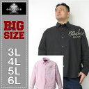 大きいサイズ メンズ GLADIATEブロックジャガード刺繍シャツ(メーカー取寄)