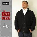 大きいサイズ メンズ Amorte(アモルテ)5ゲージ畔編みショールカーデイガン(41.ブラック)<4L>