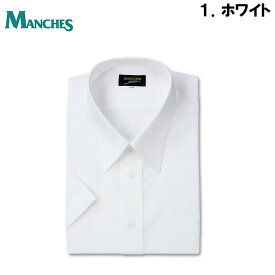 (本州四国九州送料無料)大きいサイズ メンズ レギュラーカラー半袖シャツ(メーカー取寄)3L 4L 5L 6L 8L シャツ 半袖 清潔感 ビジネス オフィス 仕事 スーツ Yシャツ カッターシャツ