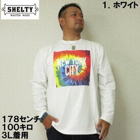 (10/31まで特別送料)大きいサイズ メンズ SHELTY-タイダイBOXプリント長袖Tシャツ(メーカー取寄)3L 4L 5L 6L ロンTEE 長袖 Tシャツ