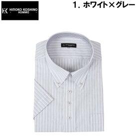 (7/31まで特別送料)大きいサイズ メンズ HIROKO KOSHINO HOMME-B.D半袖シャツ(メーカー取寄)3L 4L 5L 6L 半袖 仕事着 オシャレ さわやか 清潔感 オフィス スーツ カッターシャツ Yシャツ
