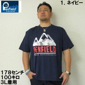 (9/30まで特別送料)大きいサイズ メンズ Penfield-半袖Tシャツ(メーカー取寄)3L 4L 5L 6L ペンフィールド アウトドアブランド