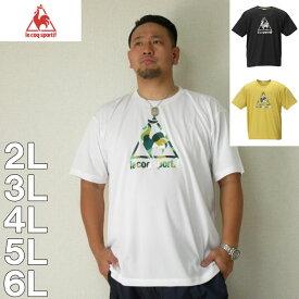 (10/31まで特別送料)大きいサイズ メンズ LE COQ SPORTIF-ボックスメッシュニット半袖Tシャツ(メーカー取寄)3L 4L 5L 6L ルコック スポーツブランド ジョギング