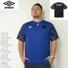 (10/31まで特別送料)大きいサイズ メンズ UMBRO-URA.グラフィック半袖Tシャツ(メーカー取寄)アンブロ 2L 3L 4L 5L 6L Tシャツ