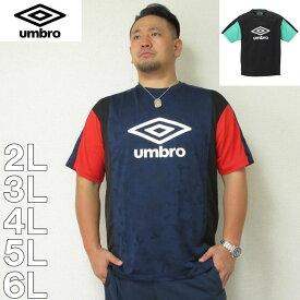 (11/30まで特別送料)大きいサイズ メンズ UMBRO-アイスブラスト半袖Tシャツ(メーカー取寄)アンブロ 2L 3L 4L 5L 6L Tシャツ 冷却