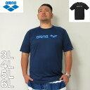 (12/31まで特別送料)大きいサイズ メンズ arena-ラッシュガード半袖Tシャツ(メーカー取寄)3L 4L 5L 6L 水着 ラッ…
