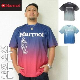 (10/31まで特別送料)大きいサイズ メンズ Marmot-グラデーションマーヴィン半袖Tシャツ(メーカー取寄)3L 4L 5L 6L マーモット Tシャツ ドライ