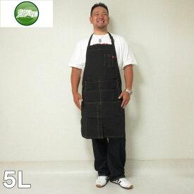 (本州四国九州送料無料)大きいサイズ メンズ 定番 楽スマ-ビブエプロン(メーカー取寄)エプロン 5L