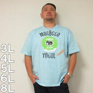 (3/2まで特別送料)大きいサイズ メンズ 企業コラボTシャツ-モロッコヨーグルト半袖Tシャツ(メーカー取寄)3L 4L 5L 6L 8L 半袖 Tシャツ モロッコ ヨーグル