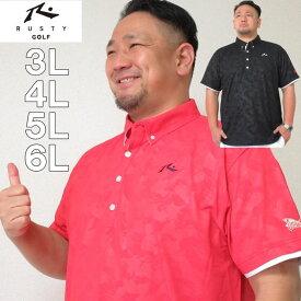 (本州四国九州送料無料)大きいサイズ メンズ RUSTY GOLF-カモフラ エンボス 半袖 ポロシャツ(メーカー取寄)ラスティ ゴルフ3L/4L/5L/6L/