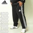 (本州四国九州送料無料)大きいサイズ メンズ adidas-ウォームアップ パンツ(メーカー取寄)アディダス 2L 3L 4L 5L…