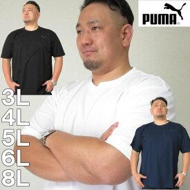 (本州四国九州送料無料)大きいサイズ メンズ PUMA-DRY ハニカム 半袖 Tシャツ(メーカー取寄)プーマ ドライ 3L 4L 5L 6L 8L 吸水速乾 DRY